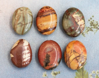 Picasso Jasper puffy Ovals 14 x 10mm / Natural Jasper Gemstone Beads Red Earth Tones / Set of 4 beads
