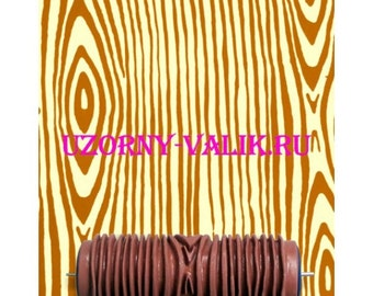 The patterned paint roller Wood