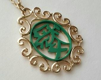 Faux Jade Pendant Necklace