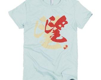 Kanji Nozomu Hope AA 2102 Fine Women T-Shirt