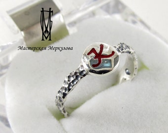Silver Ring Letter K,Initial Ring / Sterling Silver Initial Ring / Personalized Initial Ring / Personalized Letter Jewelry