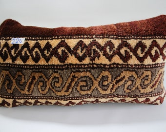 12x24 Geometric Vintage Turkish Rug Pillow Cover Brown Pillow,Lumbar Pillow, 12x24 Turkish Pillow,Handknotted Turkish Pillow SP3060-224