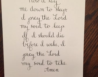 Now I Lay Me Down to Sleep Prayer. Hand-Lettered