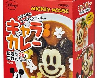 Mickey Mouse Deco Rice Mold - Bento Rice Moud - Disney Curry Mold