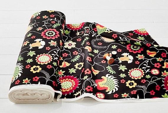 Ikea Rosenrips Fabric Multicolour 503 265 10 Width 150 Cm