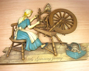 The Spinning Jenny, Spinning Wheel 3D Wall Decoration by Syroco, need repair