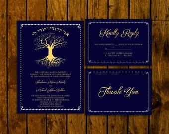 Tree of Life (Hebrew): Wedding Invitation Suite;     Print at Home Wedding Invitations