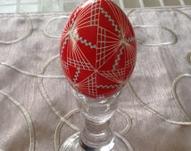 Beautiful bright red Ukrainian egg~hand painted pysanky egg