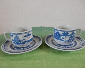 Two cups and saucers with Chinese pattern