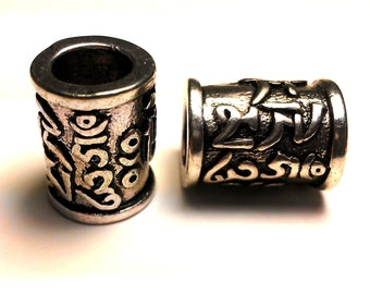 Chrome Metal Cylinder Beads for Paracord Bracelet (Tibetan Ome Symbol)