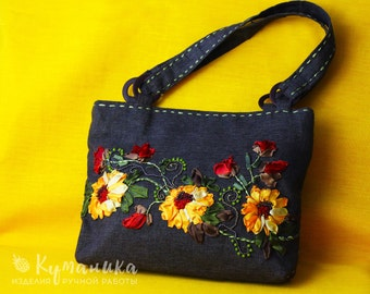 Summer bag. Embroidery ribbons