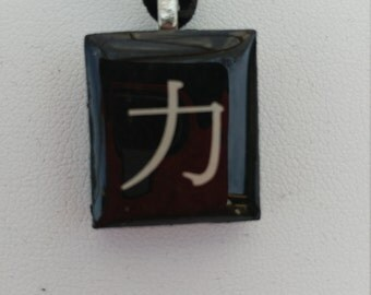 Strength Kanji Necklace