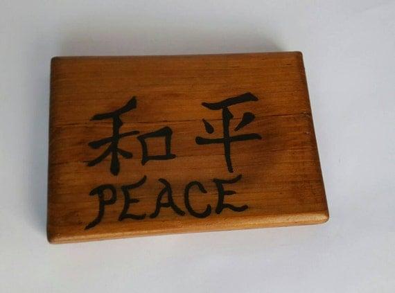Cedar Soap Dish/ Japanese Peace Soap Dish/ Oriental Furniture/ Mahogany Soap Dish/ Wood Soap Dish/ Soap Dish/ Soap Deck/ Wooden Soap Dish