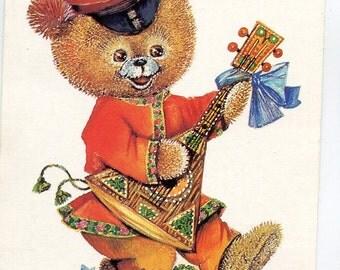 Vintage Bear Postcard Adorable Dressed  Bear Boy playing balalaika  by artist,  L. Manilova