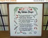 70% OFF CLEARANCE 70s Plaque My Kitchen Prayer Kitchen Tile Trivet