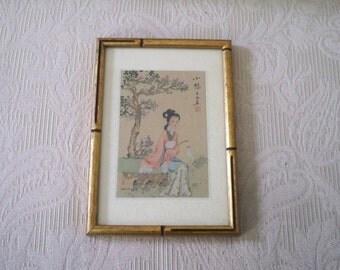 Vintage Home Decor Wall Hanging Asian Print Framed