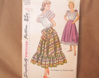 Vintage 50's Sewing Pattern, Simplicity Pattern 2571, Size XS to Small, Waist 26, Full Skirt in Two Variations