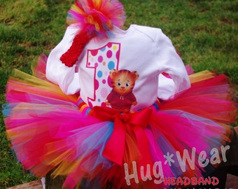 Daniel Tiger  Personalized Birthday Shirt + Tutu Outfit  (any age)