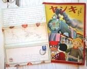 1930s NYK Line Hakone Maru Letter and Dinner Menu Plus Japanese Children's Train Book Souvenir From Harriet Smith to Grandson Ladd C. Smith