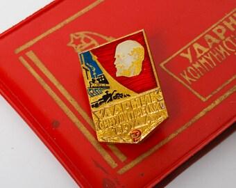 Vintage badge Udarnik communist labour with original blank certificate,  from Soviet Union, USSR