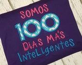 My Students are 100 Days Smarter School Shirt Teacher Shirt Student Shirt