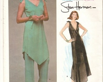 1970s Vogue Designer Pattern, Vintage Evening Gown Pattern, Bust 36 Size 14 Vogue 1459, Evening Dress Pattern, Vintage Sewing Pattern