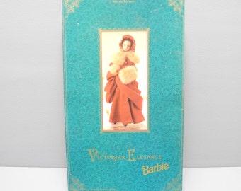 Vintage Children's Toy, 1994 Rare Hallmark Special Edition Victorian Elegance Barbie Doll, Collectable Barbie Doll, Mattel Barbie Doll