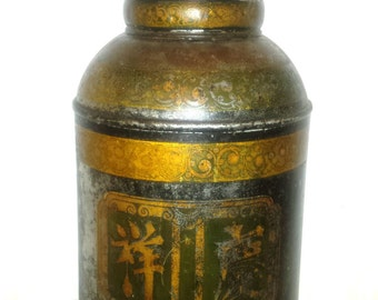 Large Rare Antique Tole Paint China Tea Canister Chinese Characters