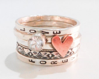 Rustic Love // Personalized Stacking Rings // White Topaz, Copper and Sterling Silver