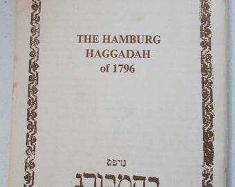 Vintage 1796 Hamburg Haggadah Fascimile Reprint Judeo-German Passover Hebrew Jewish