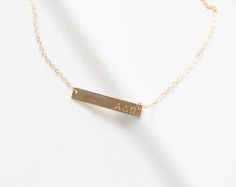 ALPHA DELTA PI  Sorority Necklace - Greek Jewelry - Hand Stamped Bar Necklace - Gold Filled, Sterling Silver - Licensed Designer