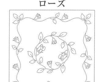 Sashiko Sampler Cloth Kit Roses Design Hana Fukin - Traditional Japanese Craft