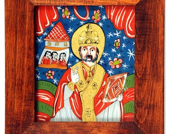 Romanian Icon - Reverse Painting on Glass
