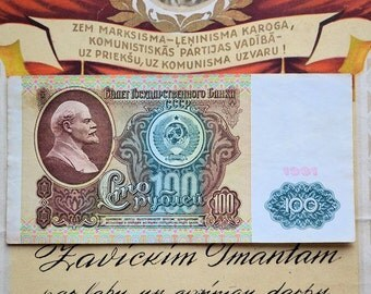 Vintage  100  rubles 1991//Russian Soviet//Paper money//Old paper money//USSR rubles//