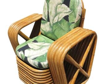 Child's Paul Frankl Square Pretzel Rattan Lounge Chair