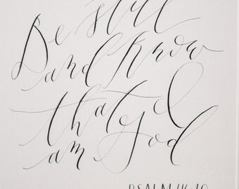 Be Still and Know: Calligraphy Print