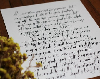 Calligraphy Wedding Vows, Anniversary Gift, Calligraphy, Wedding Vows, Vows, Southern Bride, Bridal Vows