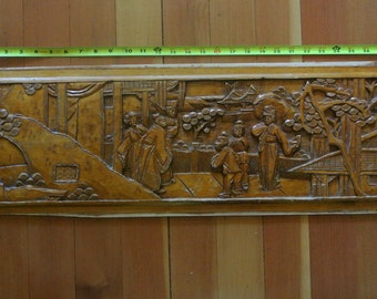 """large carved wood Oriental Asian wooden panel part carving vintage 28"""" x 10"""""""