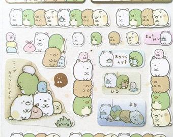 Cute Stickers, Sumikkogurashi Sticker, Kawaii Sticker
