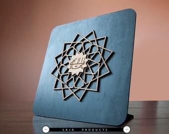 Bahai Baha'i 9 star Wooden Display Stand