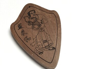 Carved Wood Pendant - 1 Piece - #448