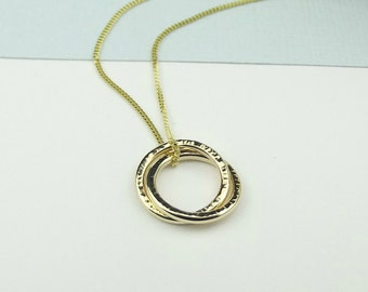 Solid Gold Necklace - 18ct -Circle Of Life- solid gold necklace -simple gold necklace-eternity necklace-wedding gift-karma-bride gift-uk