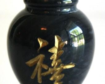 Vintage Asian Mini Marble Ginger Jar - Black Marble with Gilt Script on Pedestal