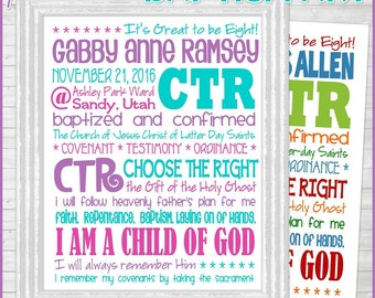 LDS Baptism Subway Art PERSONALIZED, Gift Idea for Boys, Gift Idea for Girls, Primary Gift - Personalized Printable, NOT Instant Download