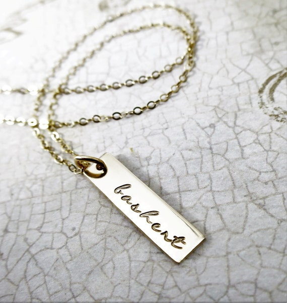 Bashert Necklace - Beshert Necklace - Gold Bar Necklace - Script Font - Destiny Jewelry - Soulmate Jewelry - Jewish Jewelry - Yiddish