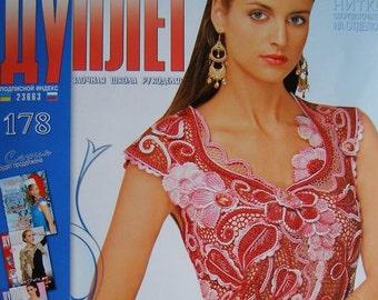 Crochet patterns magazine DUPLET 178 Irish Lace dress Coat Top