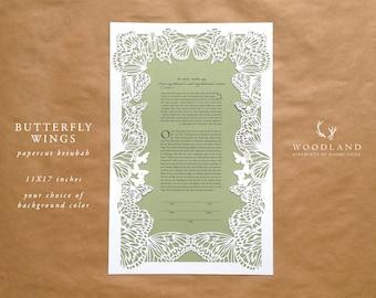 Butterfly Wings Ketubah heirloom papercut