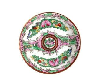 Vintage Japanese Rose Medallion Bowl Andrea Porcelain Ware Hong Kong Condiment Bowl 4 Inch Dish