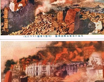 2 antique vintage Deco 1923 ' the great earthquake and fire of Yokohama ' early colour photos postcards - unused