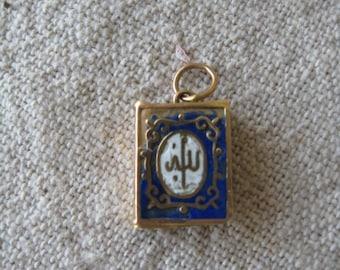 Arabic Book Charm, Gold with Blue & White Enamel, Allah Script